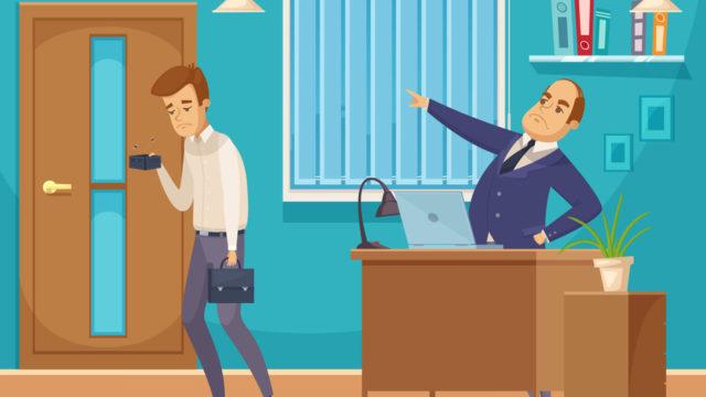 上司が無能に感じる?現状から脱却する方法を解説!